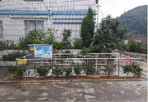 贵州仁怀三合镇卫生院污水处理站
