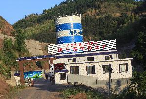 贵州仁怀市名酒工业园第三净水厂