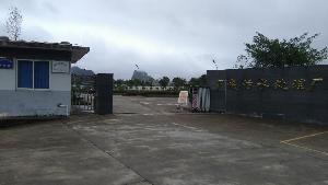 罗城污水处理厂