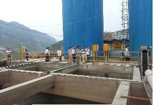 贵州茅台集团201酒厂污水处理站
